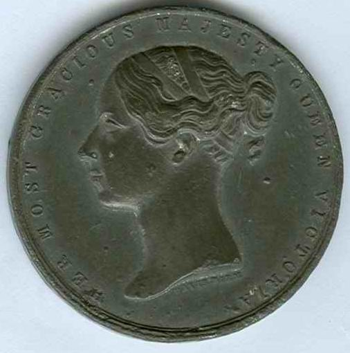 Obverse of Medal for children